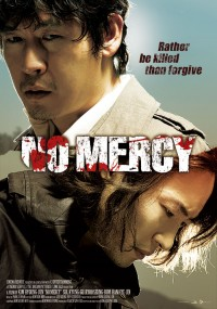 no-mercy-poster