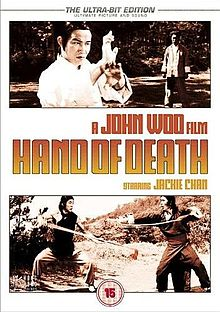 220px-HandOfDeath_DVDcover