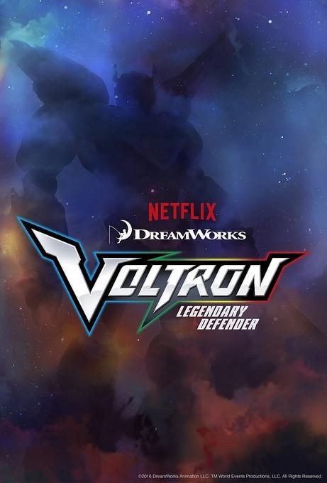 Voltron-Logo-001