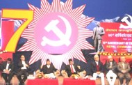 कोको भए नेकपाका जिल्ला अध्यक्ष र सचिव ? (सूचीसहित)