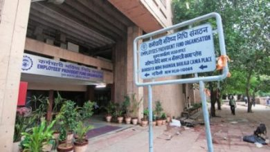 Photo of EPFO to launch online PF withdrawal facility by May this year