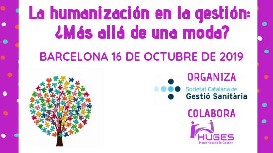 Sesión sobre humanización de la gestión sanitaria