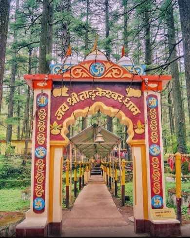 Tarkeshwar Mahadev Temple Gate