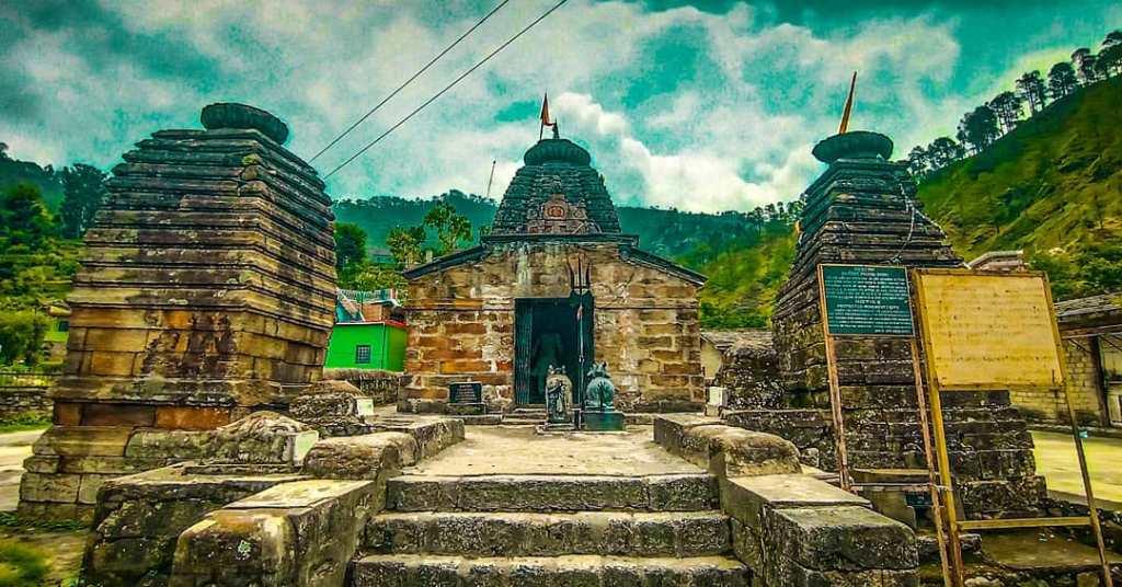 Rahu Mandir Paithani Village Pauri