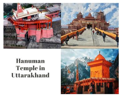 Hanuman Temple in Uttarakhand