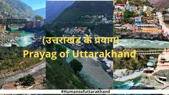 Prayag of Uttarakhand
