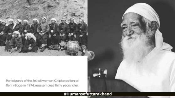 Sunderlal Bahuguna joins the Chipko movement
