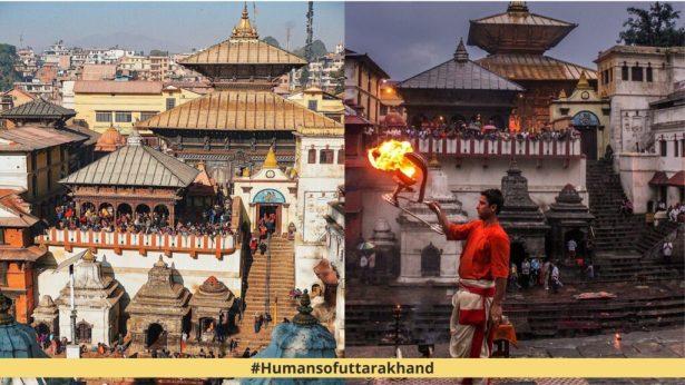 The mythology of Shri Pashupatinath Temple
