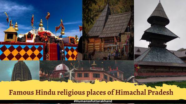Famous Hindu religious places of Himachal Pradesh