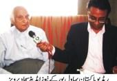 انتظار حسین کا ریڈیو پاکستان کو دیا گیا آخری انٹرویو (آخری حصہ)