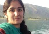 عائشہ گلالئی کی کہانی اور ہمارا سماجی رویہ