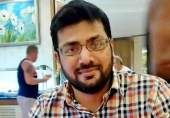 Azeem-Ur-Rehman-Usmani