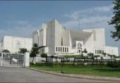 وزیر اعظم نے اثاثے چھپا کر آئین کی خلاف ورزی کی : جماعت اسلامی