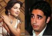 بلاول بھٹو کی لاہور میں اداکارہ میرا سےملاقات