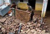 اسلام آباد میں گیس لیکج کے باعث دھماکے سے 3 افراد جاں بحق
