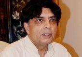 باتیں چوہدری نثار علی خان کی