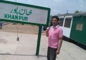 آزادی ٹرین پر سفر کی روداد۔ ۔ ۔ خان پور