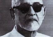 ڈاکٹر ذاکر حسین کی یہودی دوست