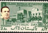 23 مارچ۔ یومِ جمہوریہ سے یومِ قرار دادِ پاکستان تک