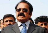 پنجاب حکومت نے سانحہ ماڈل ٹاؤن کی تحقیقاتی رپورٹ جاری کردی