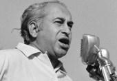 ذوالفقار علی بھٹو سے دو ملاقاتیں اور تیسرا تجاذب