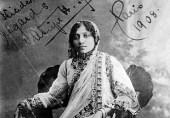 اقبال اور عطیہ فیضی
