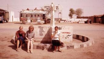 old pakistan 10