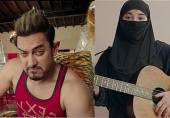 مسلم معاشرے میں گھٹن کی عکاسی