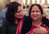 میری امی نے امیر جماعت اسلامی سے شادی کی