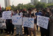 قائداعظم یونیورسٹی میں پھر احتجاج: 100 سے زائد طلبا گرفتار