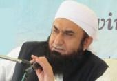 مولانا طارق جمیل کی نواز شریف کے لئے دعا