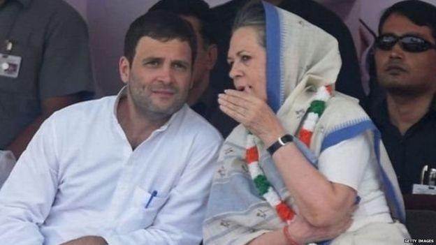راہل اور سونیا گاندھی