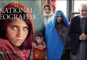 افغانستان کی مونا لزا اب کس حال میں ہیں؟