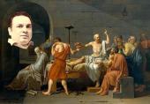 فلسفے کے بڈھے استاد کا قتل