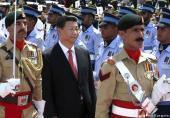 دہشت گردی کے سوال پر چین کا تعمیری مؤقف