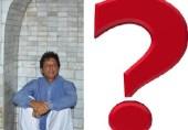 عمران خان نے تیسری شادی کی ہے یا چوتھی؟
