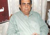 سید قسور رضی : دکھ بانٹنے والا دکھ جھیل گیا