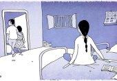 'اپنی اپنی محبت کی خاطر والدین نے مجھے چھوڑ دیا'