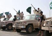 مزید فوج سعودی عرب بھیجنے پر پارلیمان کو اعتماد میں لینے کا مطالبہ