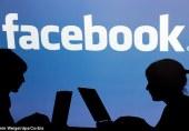 جنسی تعلقات سے انکار پہ فیس بک فرینڈ کو قتل کر دیا