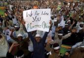 توہین مذہب کا جھوٹا الزام لگانے پر سخت سزا کی تجویز