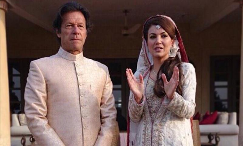 مجھ سے شادی کے دوران بھی عمران خان کے بشریٰ مانیکا سے ناجائز مراسم تھے: ریحام خان