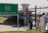 ختم نبوت سے متعلق راجا ظفر الحق رپورٹ اسلام آباد ہائیکورٹ میں پیش