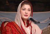 نواز شریف کا مقدمہ پاکستان کا مقدمہ کیسے بن گیا؟