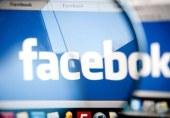 فیس بک کو راتوں رات 30 کھرب روپے کا نقصان کیسے ہوا؟