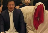 کیا عمران خان کی اہلیہ بنی گالا چھوڑ کر جا چکی ہیں؟