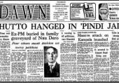 4 اپریل 1979: ریڈیو پاکستان اسلام آباد کے سنٹرل نیوز روم میں کیا ہوا؟