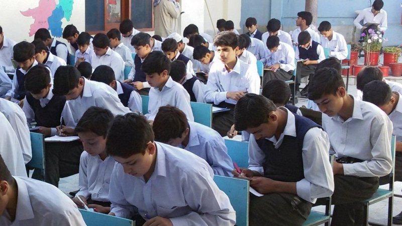 پاکستانی سکول