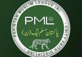 پنجاب میں مسلم لیگ (ن) کے امیدواروں کی حتمی فہرست