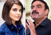 اداکارہ ارمینا خان نازیبا گفتگو کرنے پر شیخ رشید پربھڑک اٹھیں